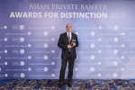 Karim Ghannam from Deustche Bank receives the award for Best Private Bank - Alternative Investments