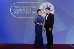 Mary Anne Choo from Goldman Sachs receives the award for Best Private Bank - Diversity