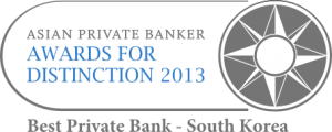 AFD2013_Best Private Bank - South Korea