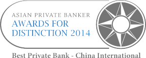 AFD2014_Best Private Bank - China International
