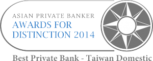 AFD2014_Best Private Bank - Taiwan Domestic