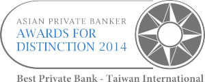 AFD2014_Best Private Bank - Taiwan International