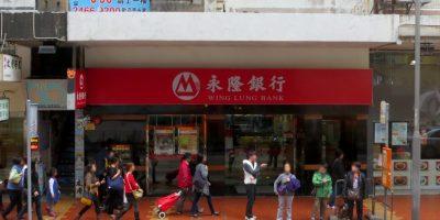 Wing_Lung_Bank,_Tsuen_Wan_Branch_(Hong_Kong)